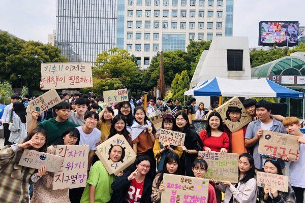 9.27 청소년 기후위기 비상행동